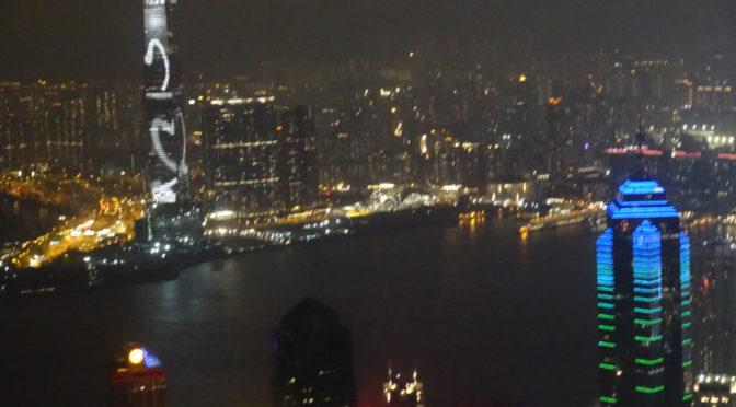 David goes to Hong Kong on a study trip
